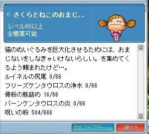 Maple0007_20080918084124.jpg