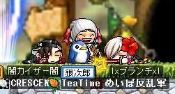 Maple0008_20080904085207.jpg