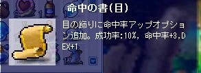 Maple0009_20080920003950.jpg