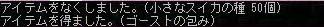 Maple0010_20080820085317.jpg