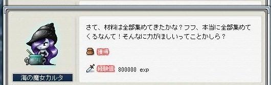 Maple0015_20080926103316.jpg