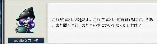 Maple0016_20080926103504.jpg