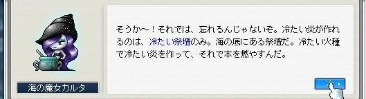 Maple0017_20080926103759.jpg