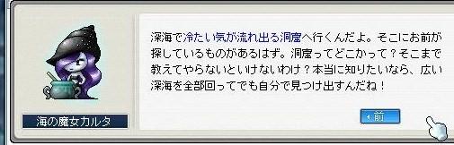 Maple0018_20080926104042.jpg