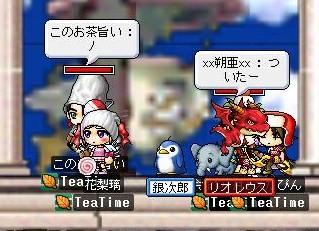 Maple0020_20080907100357.jpg
