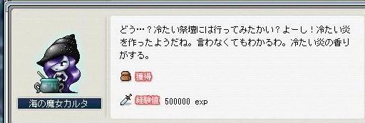 Maple0021_20080926105015.jpg
