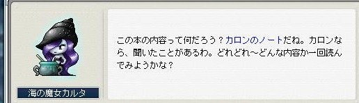 Maple0022_20080926105327.jpg