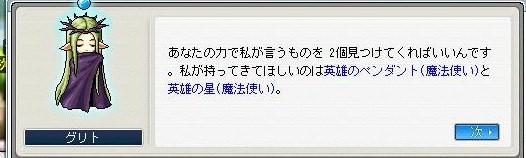 Maple0023_20080924120915.jpg