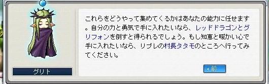 Maple0024_20080924111503.jpg