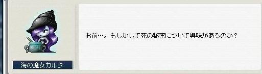 Maple0024_20080926105547.jpg