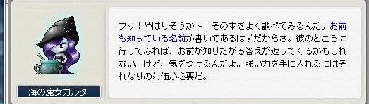 Maple0025_20080926105727.jpg