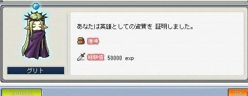 Maple0026_20080924112433.jpg