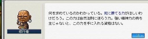 Maple0030_20080926110400.jpg