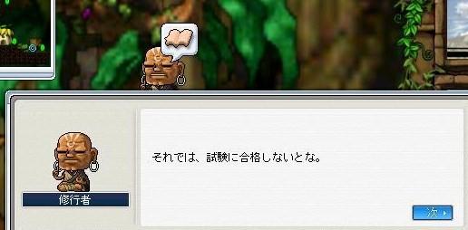 Maple0031_20080926110508.jpg