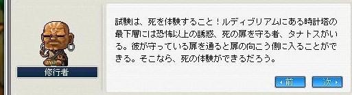 Maple0032_20080926110607.jpg