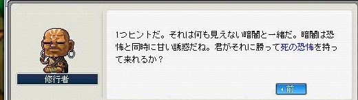 Maple0033_20080926110707.jpg