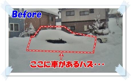 201002041410000.jpg