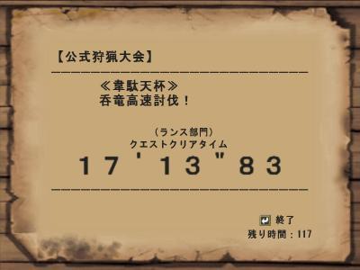 mhf_20100122_142029_452.jpg