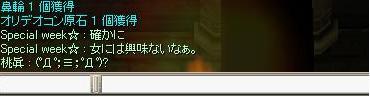 20050707142407.jpg
