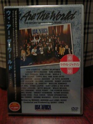 9月1日 DVD
