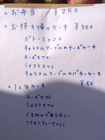 20071118215905.jpg