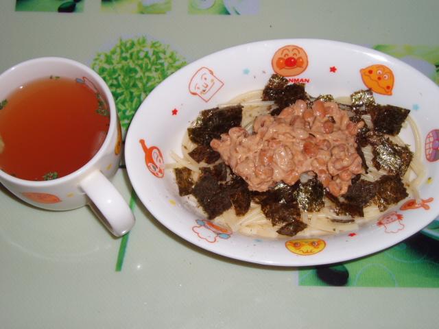 nattousupa