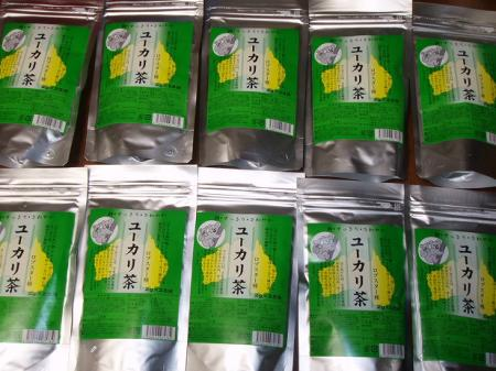 yu-kari10.jpg