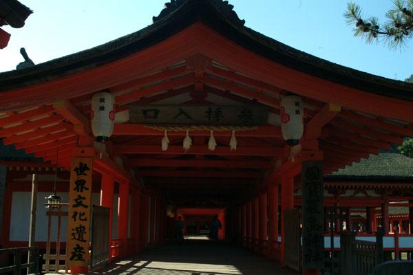 厳島神社参拝