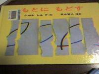 繧ゅ→縺ォ繧ゅ←縺兩convert_20090816180138