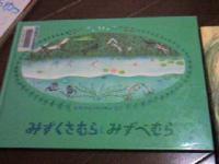 縺ソ縺壹¥縺輔・繧雲convert_20090816203009