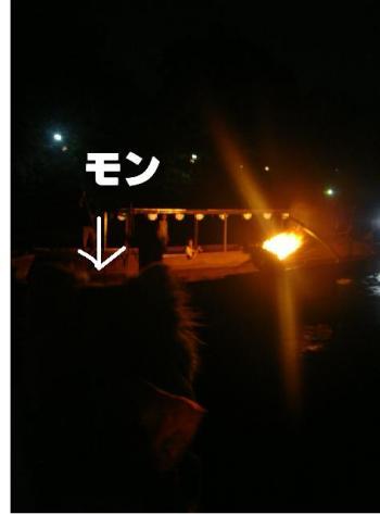 魴憺」シ_convert_20090818201024