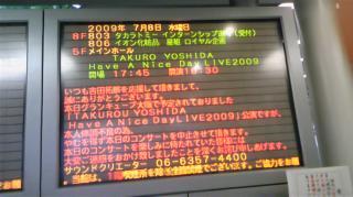 DVC00097_convert_20090802021154.jpg