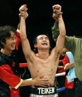WBCスーパーバンタム級 暫定王者「西岡」