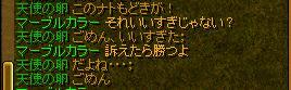 (´・3・)4