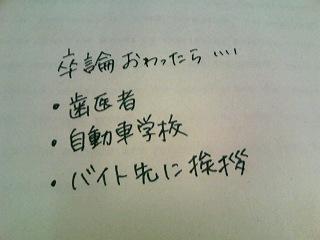 20060109221509