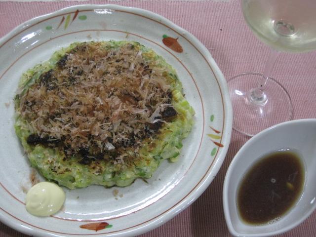 okonomi2