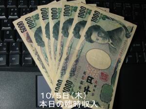 20061006005821.jpg
