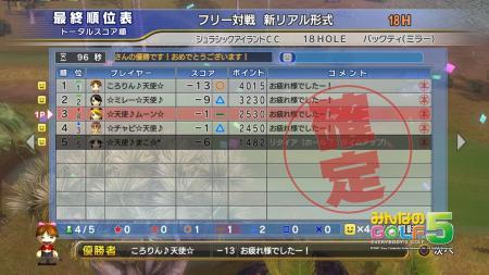 MG5_090826_000A_convert_20090901074154