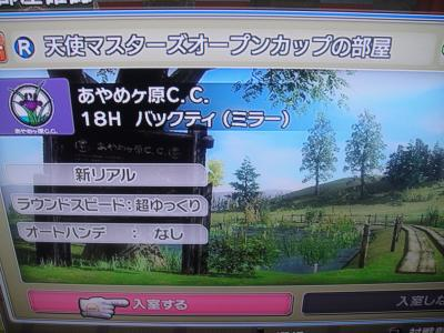 DSC00284_convert_20090803114217.jpg