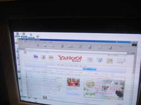 DSC00436_convert_20090825160226.jpg