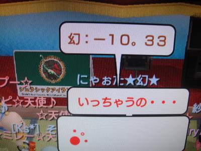 DSC00479_convert_20090903204642.jpg