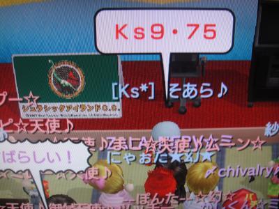 DSC00480_convert_20090903204745.jpg