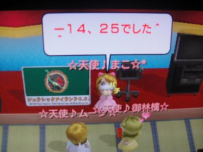 DSC00489_convert_20090903205219.jpg