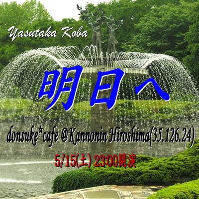 2010-0515-00.jpg