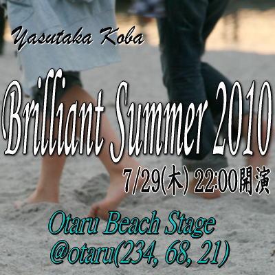 2010-0729-00.jpg