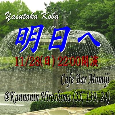 2010-1128-00.jpg