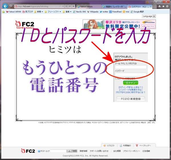 20101227_003.jpg