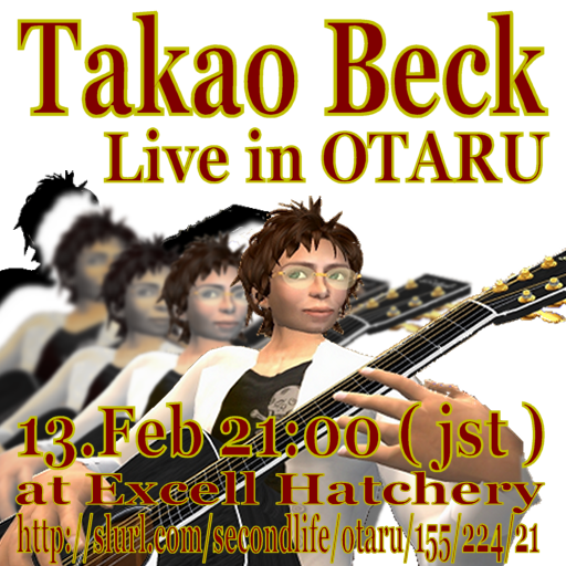 20110213Takao_Beck.png