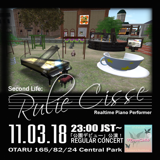 20110318_rulie_otaru_poster_regular.png