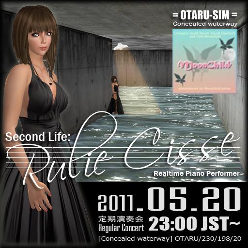 20110520_Rulie Cisse_poster_regular